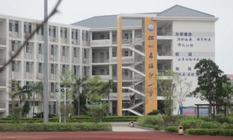 盐田区大梅沙梅沙小学