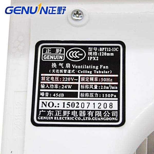 http://www.dashunwujin.com/data/images/product/20180714161544_521.jpg