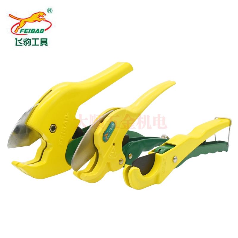 飞豹PVC/PPR管刀