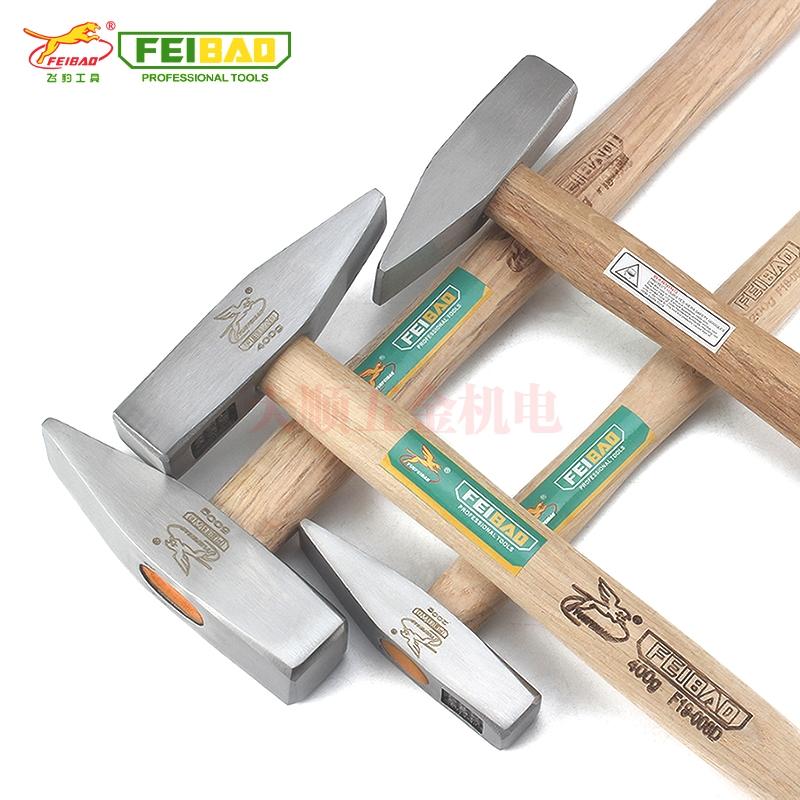 惠州飞豹木柄电工锤