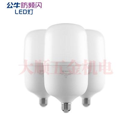 深圳公牛E27螺口灯泡