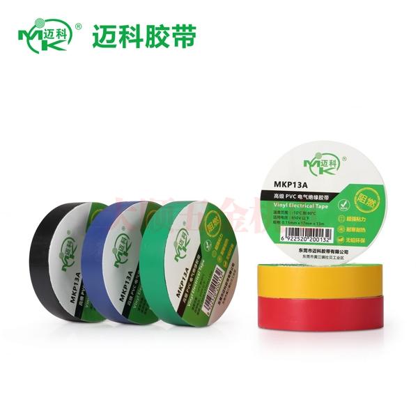 http://www.dashunwujin.com/data/images/product/20180808191601_752.jpg