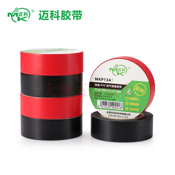 http://www.dashunwujin.com/data/images/product/20180808191606_250.jpg