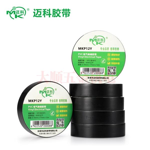 http://www.dashunwujin.com/data/images/product/20180808191610_212.jpg