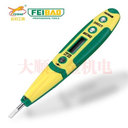 飞豹电子电笔