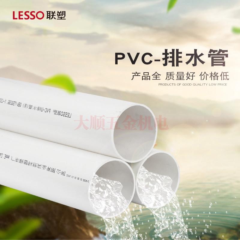 http://www.dashunwujin.com/data/images/product/20180901170500_919.jpg