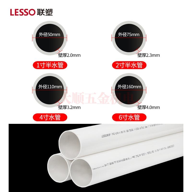 http://www.dashunwujin.com/data/images/product/20180901170507_986.jpg