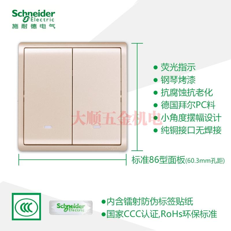 http://www.dashunwujin.com/data/images/product/20180908171831_715.jpg