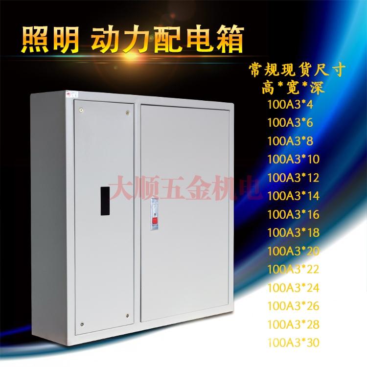 http://www.dashunwujin.com/data/images/product/20180926160314_437.jpg