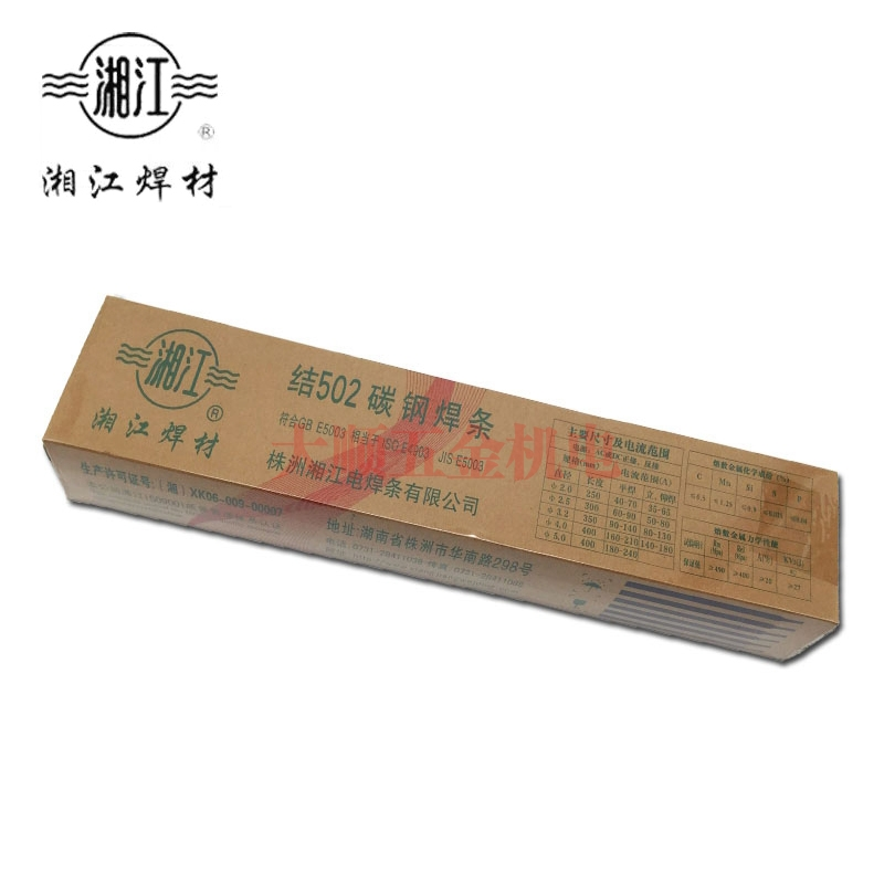 http://www.dashunwujin.com/data/images/product/20181004173945_835.jpg