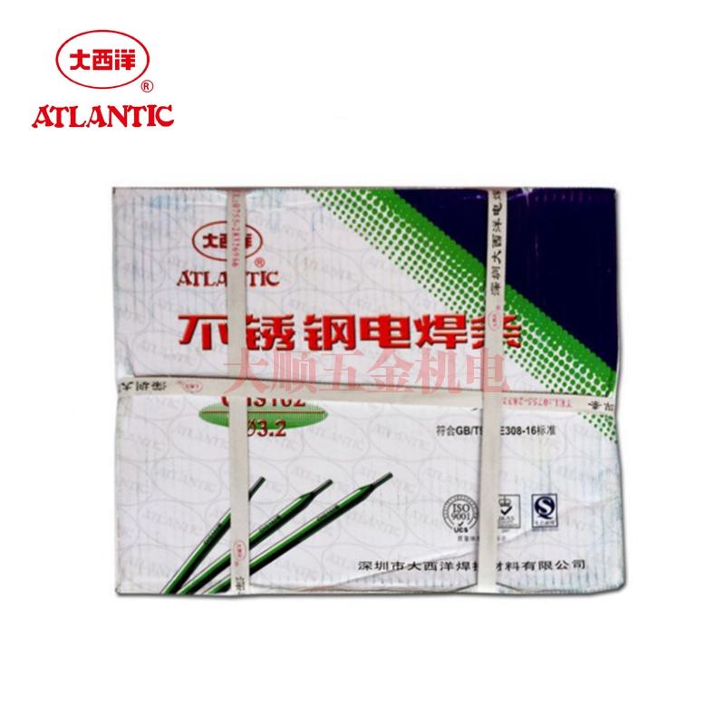 深圳大西洋不锈钢电焊条