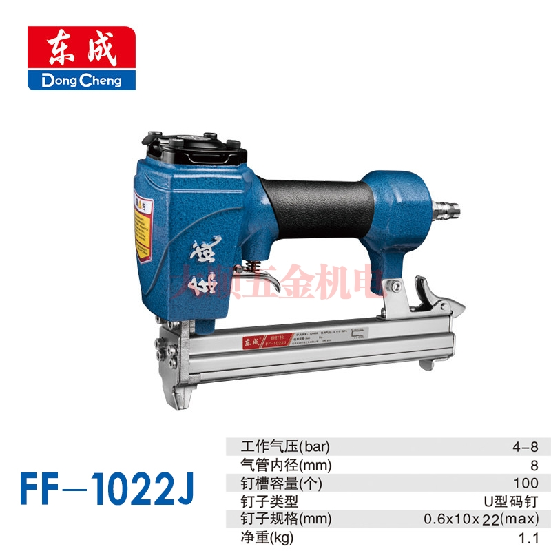 http://www.dashunwujin.com/data/images/product/20181106144347_344.jpg