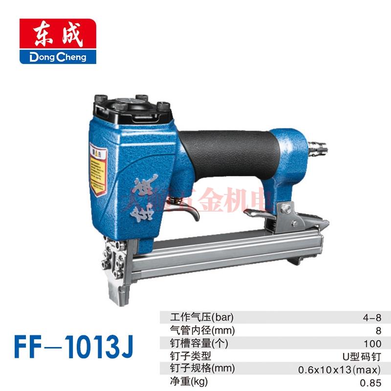 http://www.dashunwujin.com/data/images/product/20181106144351_505.jpg