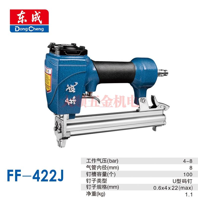 http://www.dashunwujin.com/data/images/product/20181106144356_551.jpg
