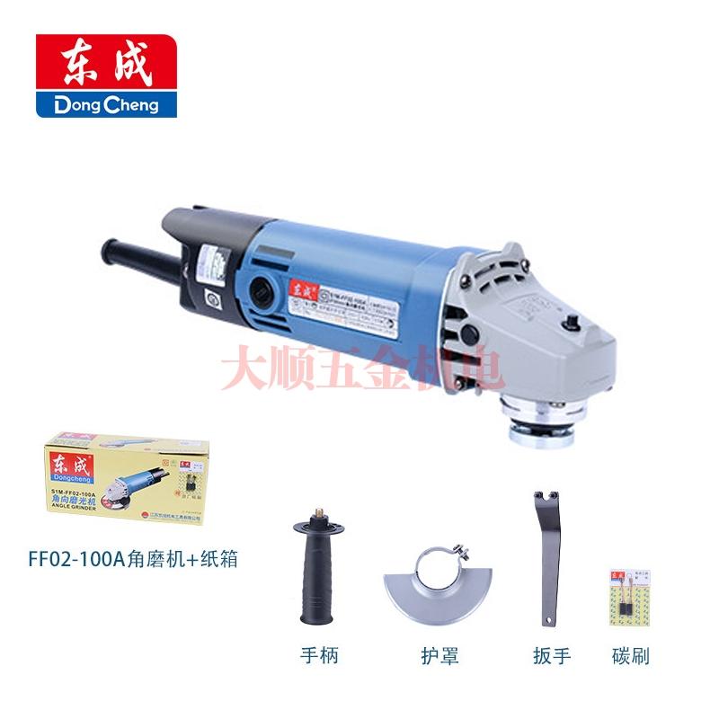 http://www.dashunwujin.com/data/images/product/20181107181033_979.jpg