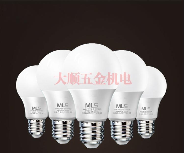 http://www.dashunwujin.com/data/images/product/20191006155848_800.png