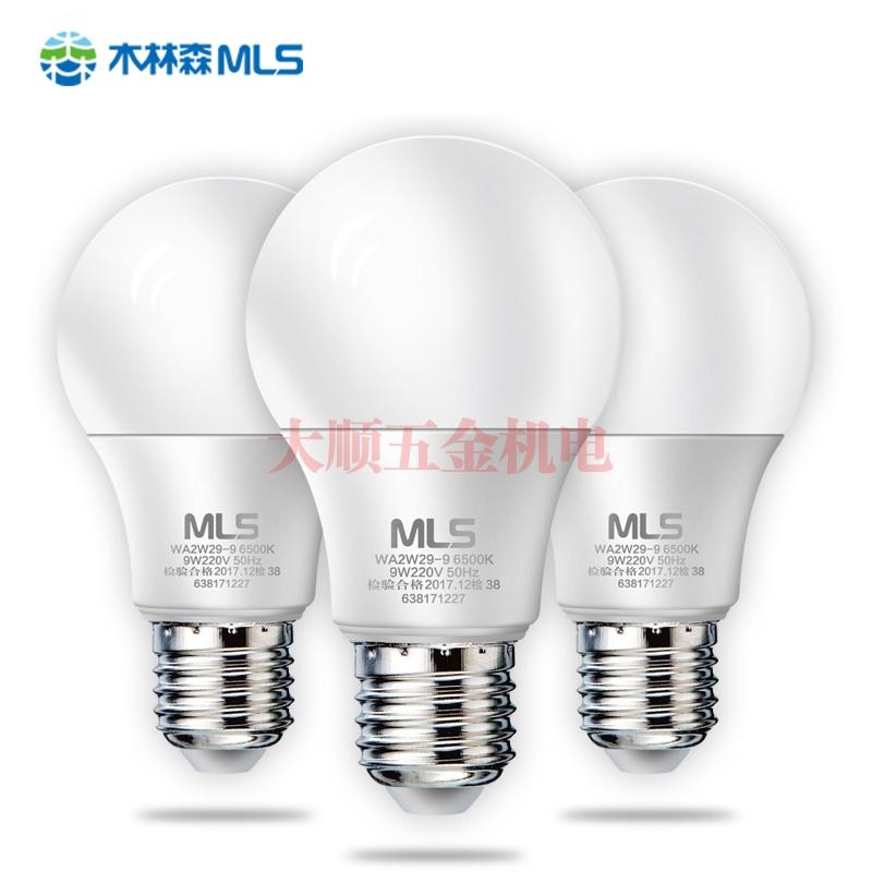 木林森LED 灯泡白光